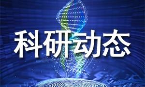 科研服务 | 单细胞测序 2019 年高分文献集锦 & 精彩回顾